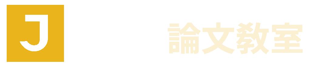 Jebstudio Logo 02